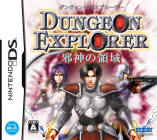 Dungeon Explore DS