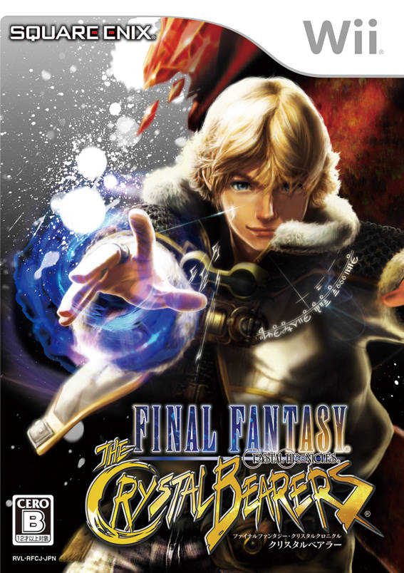 download final fantasy crystal chronicles wii iso