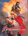 Brandish 2: The Planet Buster (PC-98)