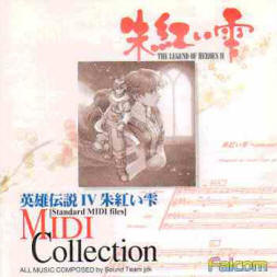 The Legend of Heroes IV MIDI Collection