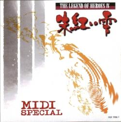 The Legend of Heroes IV MIDI Special