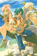 Legend of Heroes V: Song of the Ocean