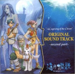 "The Legend of Heroes V ""A Cagesong of the Ocean"" Original Sound Track -second part-"