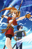 Legend of Heroes VI: Trails in the Sky