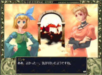 Ys I & II Eternal Story New Characters