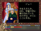Falcom Classics I & II - Sega Saturn - Jevah and Feena