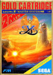 Ys: The Vanished Omens Sega Master System - JAP cover