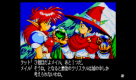 Popful Mail (PC-88)