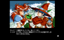Popful Mail (PC-98)