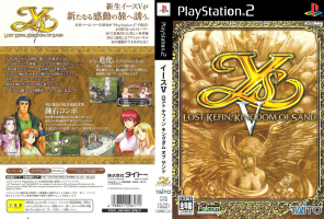 Ys V: Lost Kefin, Kingdom of Sand - Cover scan